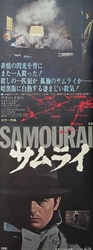 Japanese Movie Poster Le Samourai