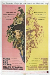 None But The Brave Original US One Sheet