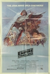 Star Wars Empire Strikes Back Original US Style B One Sheet