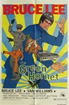 The Green Hornet Original US One Sheet