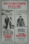 Guess Who's Coming To Dinner And To Sir With Love Combo Original US One Sheet