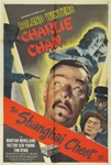 The Shanghai Chest Original US One Sheet
