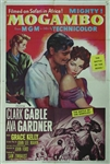 Mogambo Original US One Sheet
