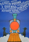Polish Movie Poster Last Train From Gun Hill