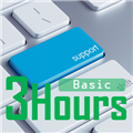 Basic Technical Support Package - 3hrs