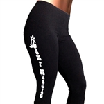 Elliptical Logo Pants