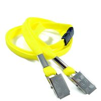LRB324BYLW Yellow Breakaway Lanyards