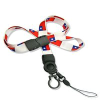 The single color Taiwan flag lanyard with cellphone keeper and key ring.