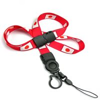 The single color Japan flag lanyards with cellphone keepers and key rings.