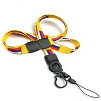 The single color Russia flag lanyards with cellphone keepers and key rings.
