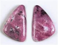 BEAUTIFUL FRIEDOLITE MATCHED PAIR