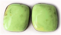 BEAUTIFUL GASPEITE MATCHED PAIR 9.5 CTS