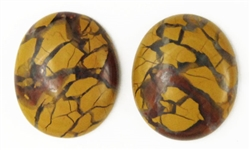 STONE CANYON  AGATE PAIR 14 cts