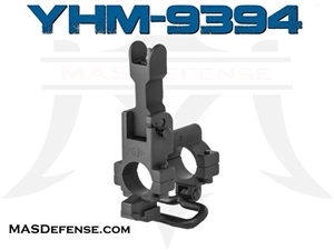 YHM FLIP UP STANDARD SIGHT W/ BAYONET LUG / SLING .750 - YHM-9394