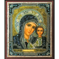 "Virgin of Kazan Gold and Silver Foil 3""x 2 1/2"""