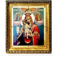 "Gold Framed Icon With Glass & Crystals ""It is Truly Meet"" 10 1/4 INCH x 8 3/4 INCH"
