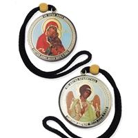 St Ann & Guardian Angel Reversable Icon Pendant on Rope to Hang