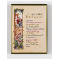 Comm. Boy Prayer Gold Embossed Magnetic Frames