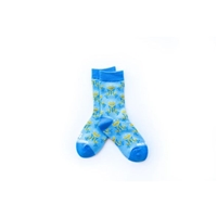 Marian Monogram Socks - Kids