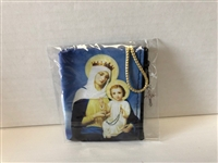 Our Lady of the Rosary, Rosary Case, 3x2