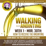 How To Receive The Anointing