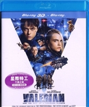 Valerian And The City Of A Thousand Planets 3D Blu-ray (Rental)