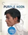 Purple Noon Blu-ray (Rental)