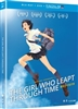 Girl Who Leapt Through Time Blu-ray (Rental)