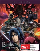 Basilisk: The Ouka Ninja Scrolls - Part One Disc 1 Blu-ray (Rental)