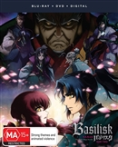 Basilisk: The Ouka Ninja Scrolls - Part Two Disc 2 Blu-ray (Rental)
