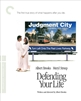 (Releases 2021/03/30) Defending Your Life (Criterion Collection) 12/20 Blu-ray (Rental)