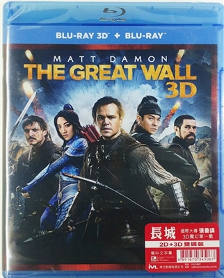 Great Wall 3D Blu-ray (Rental)
