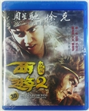 Journey to the West The Demons Strike Back 3D Blu-ray (Rental)