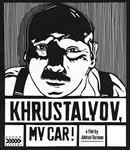 (Releases 2019/04/30) Khrustalyov, My Car 01/19 Blu-ray (Rental)