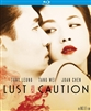 (Releases 2021/03/30) Lust, Caution 02/21 Blu-ray (Rental)