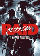 Russian Raid 01/21 Blu-ray (Rental)