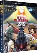 (Releases 2019/11/26) Star Blazers 2202: Space Battleship Yamato – Part Two Disc 1 Blu-ray (Rental)