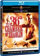 36th Chamber of Shaolin 05/15 Blu-ray (Rental)