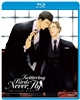 (Releases 2021/02/02) Twittering Birds Never Fly 01/21 Blu-ray (Rental)