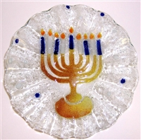 Menorah 7 inch Bowl