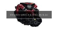5th gen H-Series H-5 (5.3L), H6 (6.2L) Maintenance Kit