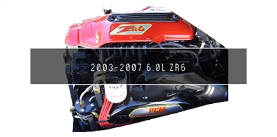 2003-2007 6.0L ZR6 Maintenance Kit
