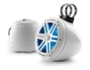 JL Audio  PS650-VeX-SG-WGW-LDB: 6.5-inch (165 mm) Enclosed Coaxial System, White Sport Grilles with Blue LED