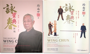 [DROP SHIP from AUSTRALIA] Chu Shong Tin - Books of Wing Chun - BUNDLE
