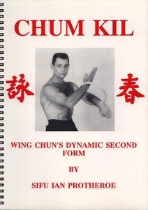 current specials and clearance wing chun books and videos rh everythingwingchun com wing chun training manual Wing Chun Books