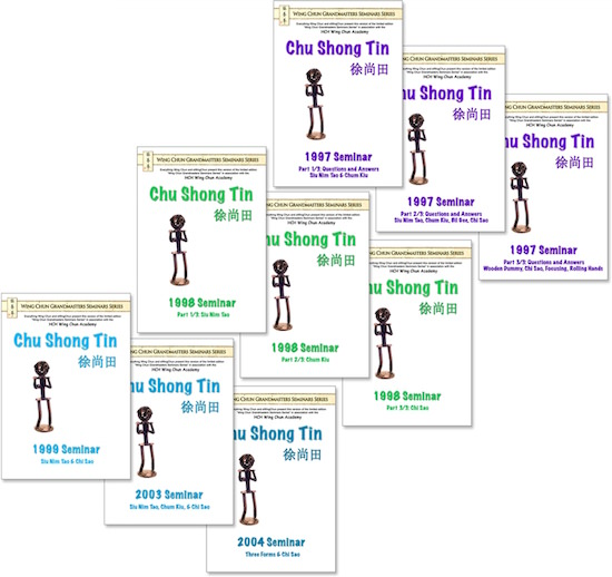 Bundle - Chu Shong Tin - Wing Chun Seminar Collection - 1997, 1998, 1999, 2003, 2004 Seminars
