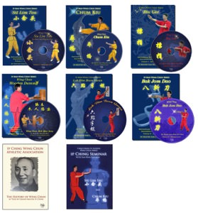 Bundle - Sam Chan - Wing Chun System Core Set