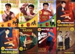 Bundle - Ving Tsun Museum Ip Man Wing Chun Collection  (8 DVD set)
