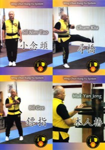 Bundle - Eddie Chong - Wing Chun System Series Set