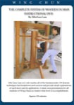Gary Lam - Complete System of Wooden Dummy Instructional